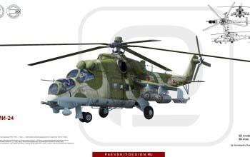 3D модель МИ-24.