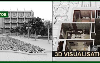 3d визуализация проектов интерьеров, домов, коттеджей.