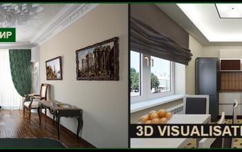 3d визуализация квартир, интерьеров коттеджей, таунхаусов.