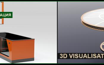 Предметная 3d визуализация мебели, оборудования, техники.
