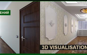 3d визуализация помещений жилых и коммерческих строений.