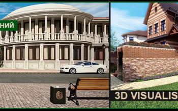 3d визуализация домов, коттеджей, строений и сооружений.