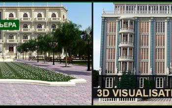3d визуализация экстерьера домов, зданий, строений и сооружений.