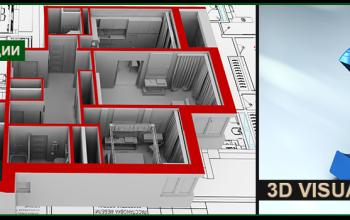Создание 3d визуализации для дизайн проектов.