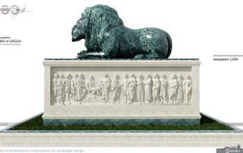 Монумент Lion.
