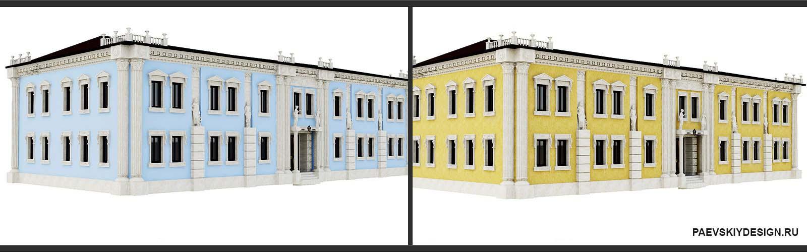 Концепция оформление экстерьера здания