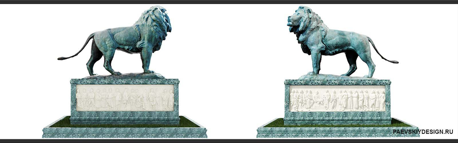 Архитектурная композиция Монумент Lion - The main guard