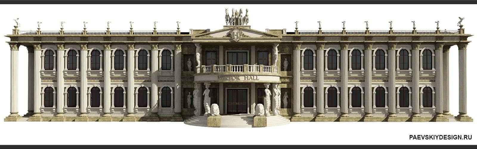 Концепция экстерьера здания и архитектурного оформления