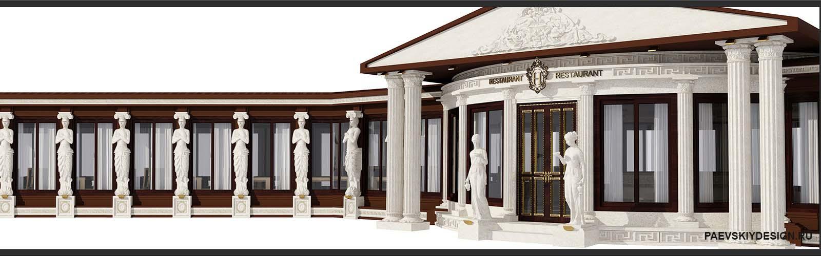 Концепция оформления и дизайн экстерьера здания