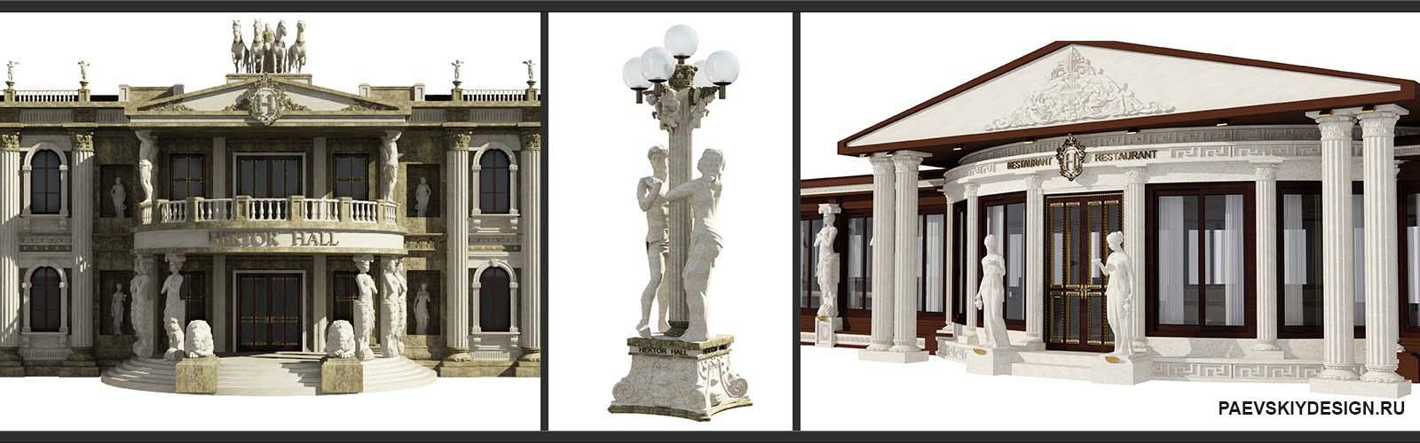 Оформление экстерьера зданий, строений, сооружений в античном стиле