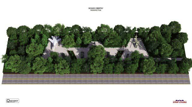3d планы, перспективы парковой территории