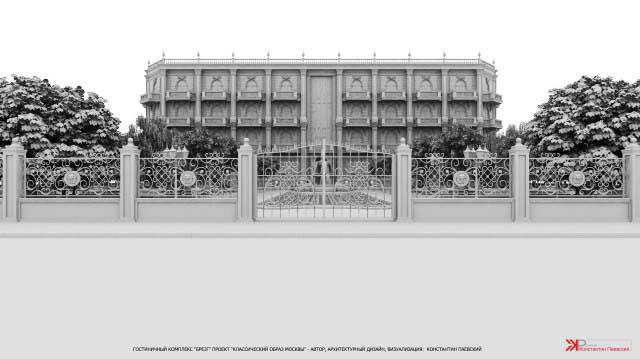 3d эскиз строений сооружений