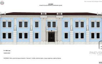 Концепция оформление экстерьера здания.