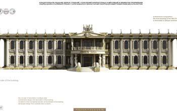 Оформление экстерьера зданий, строений, сооружений.