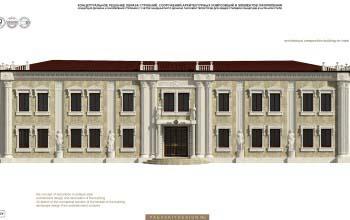 Архитектурные композиции строений, сооружений.