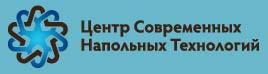 Компания Центр Современных Напольных Технологий