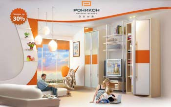 Мебельная фабрика Роникон.