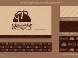 Паспорт графических элементов оформления