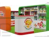 Дизайн торгового острова Orange Elephant