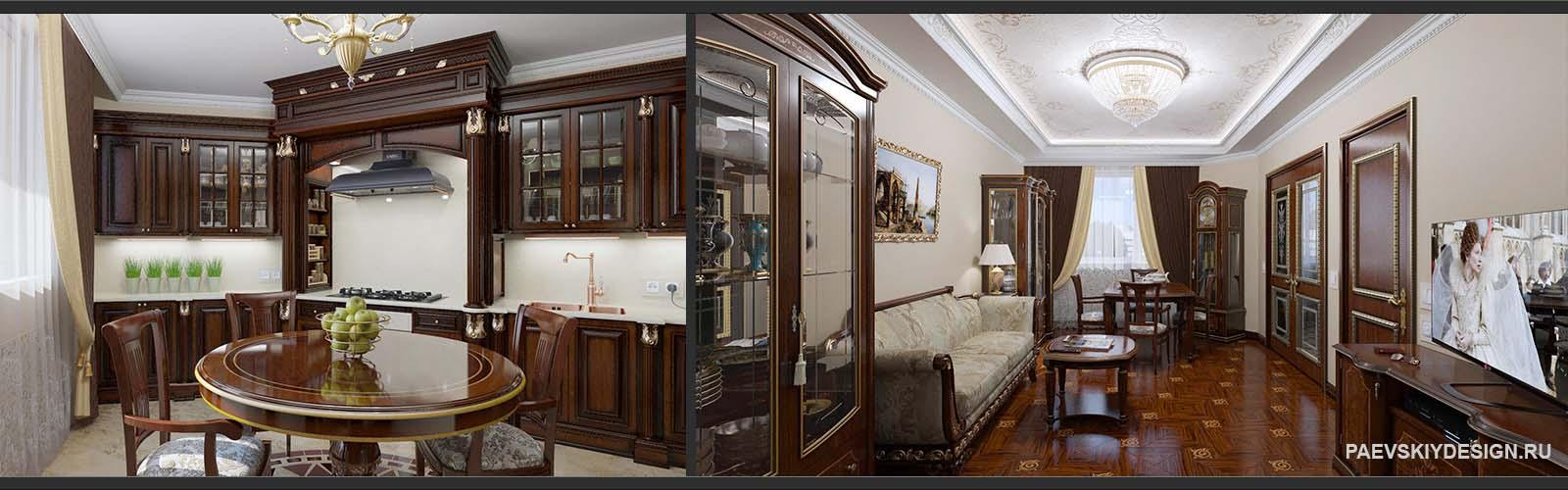 Дизайн проект квартиры Заказать разработку дизайн интерьера
