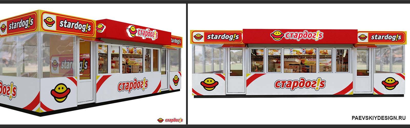 Дизайн мини кафе - стрит фуд кафе StarDogs в Москве