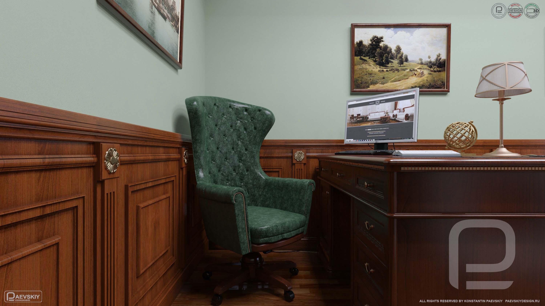 3d визуализация кабинета