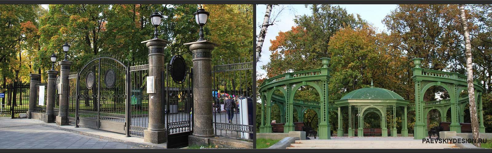 парк Останкино фото