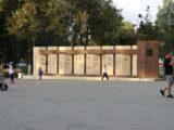 Стелла Почетных Граждан г. Старая Купавна в сквере Боевой Славы