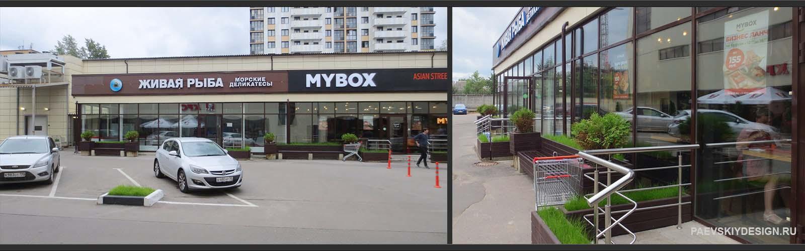 Проектирование магазинов. Дизайн проект отдельно стоящего магазина