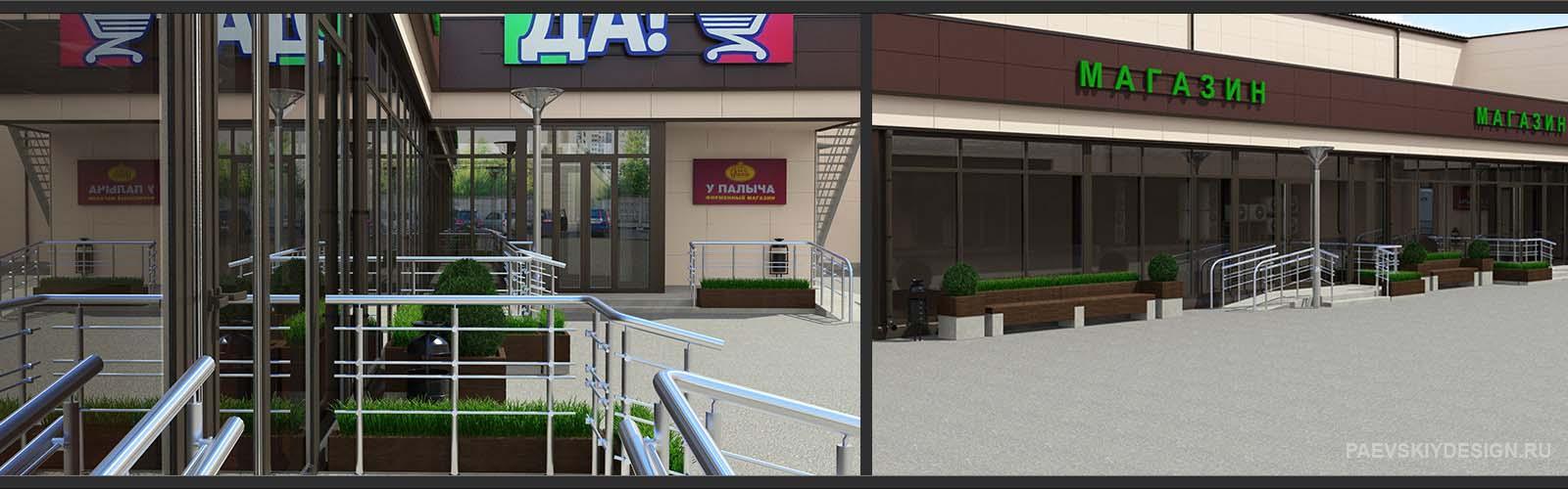 Проектирование строений магазинов для ТЦ