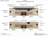 рабочая схема зрительного зала