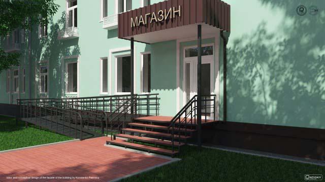 Оформление фасада здания жилого дома
