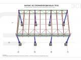 каркас для строений из ЛМК