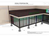 эскиз проектирование магазина