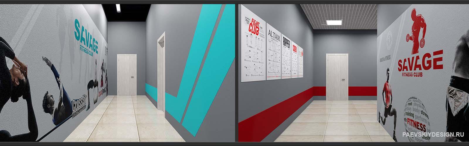 Оформление коридоров фитнес клуба