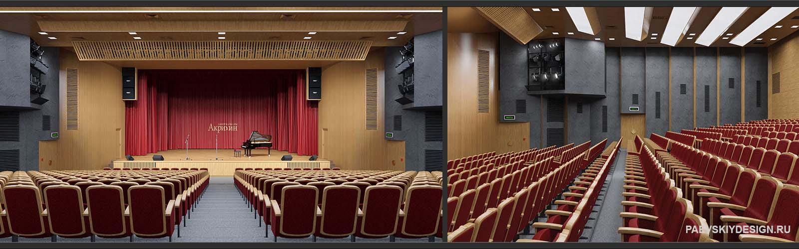 Дизайн актового зала дома культуры, концепция оформления