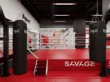 Зал бокса и единоборств