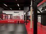 Зал бокса и единоборств фитнес клуба SAVAGE