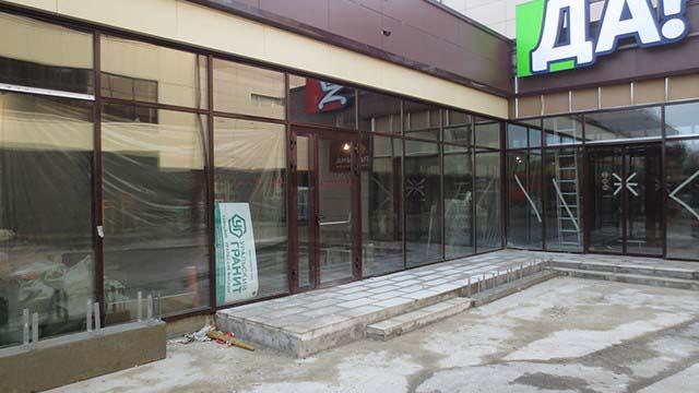 Ведение технического надзора строительства магазинов, авторский надзор проекта