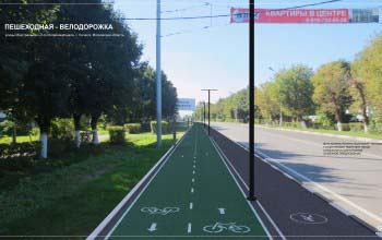 Концепция благоустройства пешеходной аллеи.