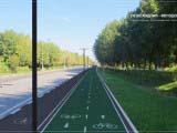 Благоустройство пешеходной вело дорожки
