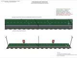 Спецификация дорожного покрытия пешеходной вело дорожки