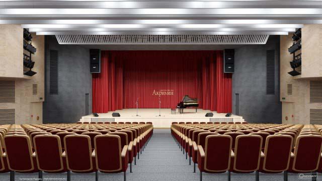 Дизайн интерьера зрительного зала в доме культуры