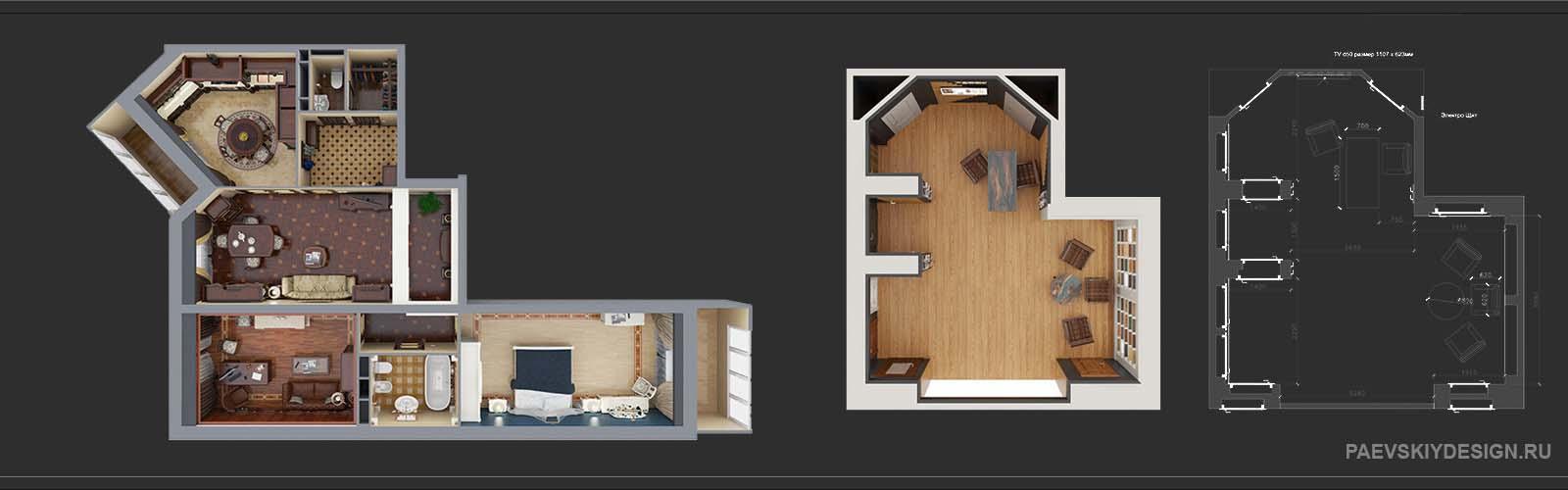 Планировочный этап дизайн проекта интерьера