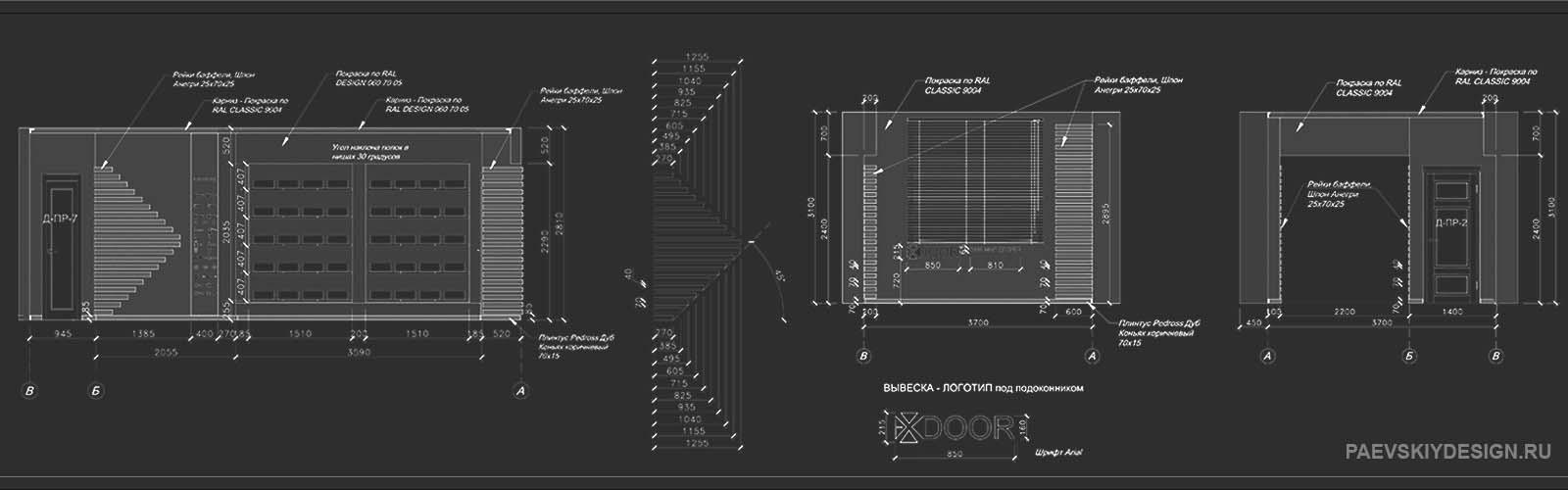 Дизайн проект интерьера таунхауса заказать в Москве