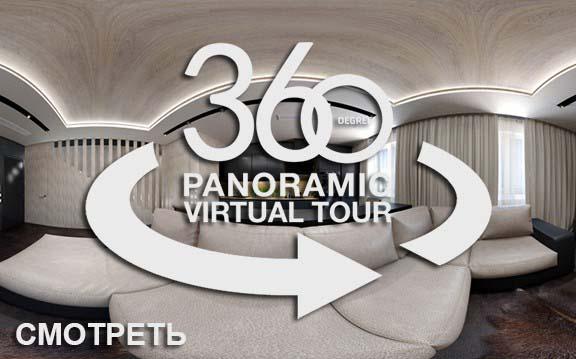кнопка перехода в виртуальный тур