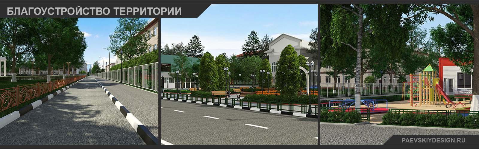 Разработка проекта благоустройства территории города