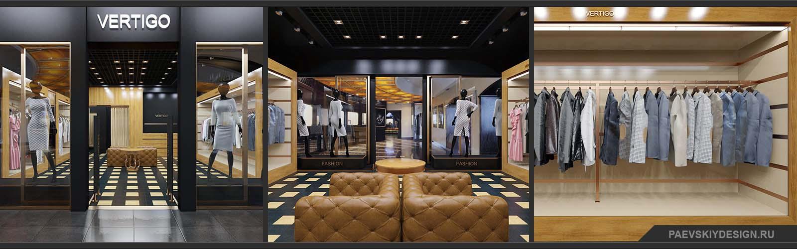 Дизайн интерьера магазина бутика в Москве
