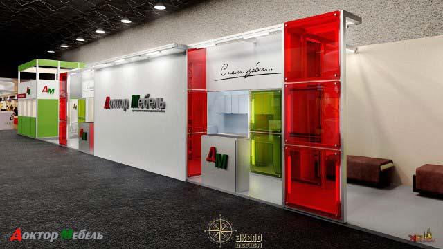 Разработка дизайна выставочных стендов в Москве