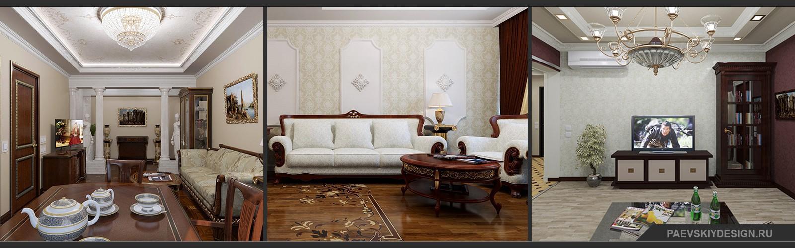 Дизайн проект гостиной комнаты в загородном доме квартире